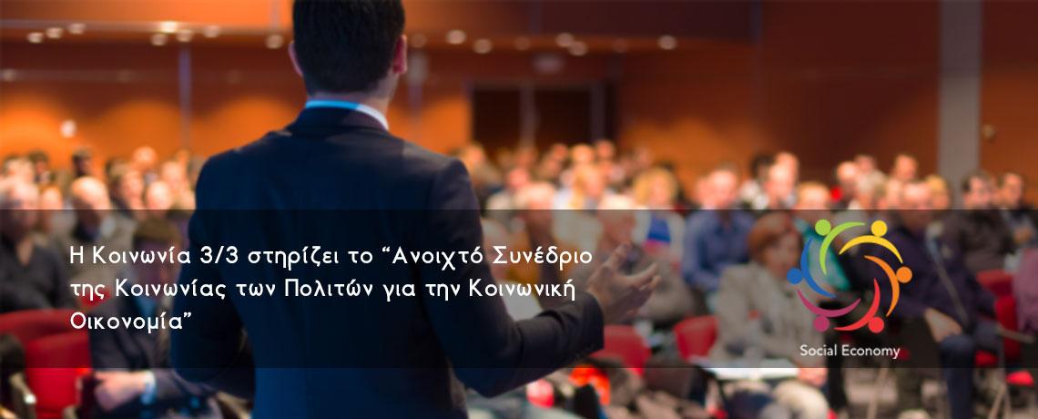 header-_conference